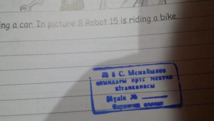 печать на учебниках