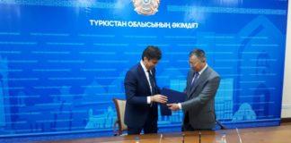 Между Туркестанской областью и Шымкентом подписан меморандум о сотрудничестве