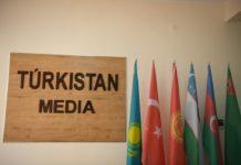 Туркестан медиа