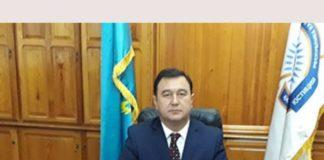 Тастанов