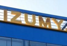 Магазин «Изуми»