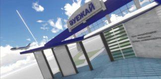 Строительство нового терминала аэропорта в Шымкенте