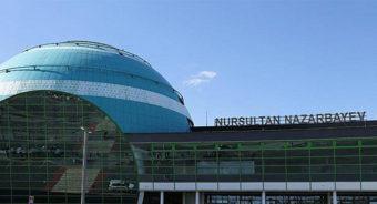 Аэропорт Назарбаева
