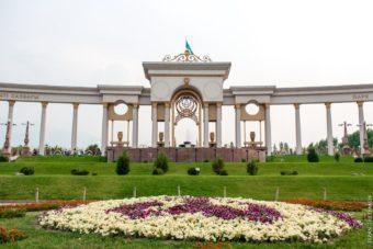 Парк Президента