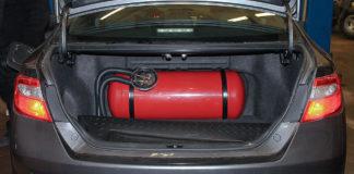 авто на газе