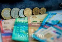 пенсионные деньги