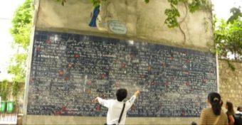 Признание в любви на казахском языке появилось в центре Парижа