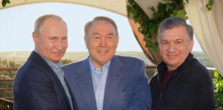 три президента