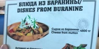 алматинца взбесил перевод в меню для иностранцев