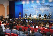 В Туркестане прошел международный форум журналистов