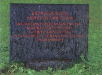 Сведения о братской могиле в Словении