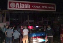 На крупном рынке Шымкента произошел пожар