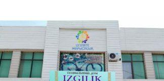 благотворительный магазин