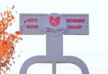 символ Шымкента — ключ на въезде к городу