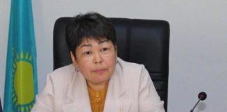 Рабига Бейсебаева