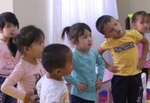 Дети в детском саду Сарыагашского района