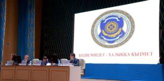 Озвучены суммы взяток для трудоустройства в школы Туркестанской области