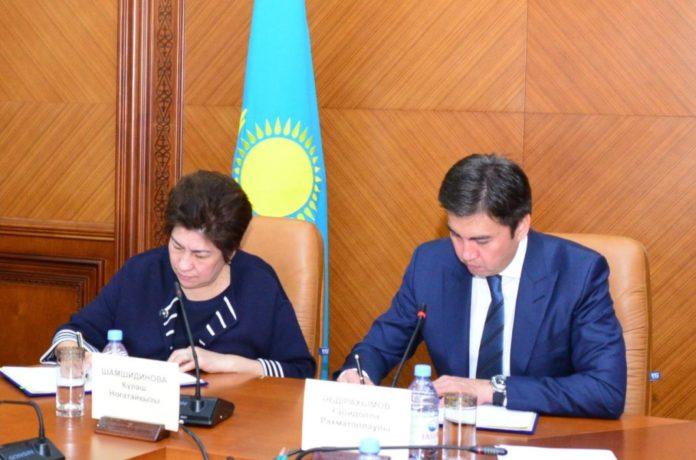 «Назарбаев Интеллектуальные школы»