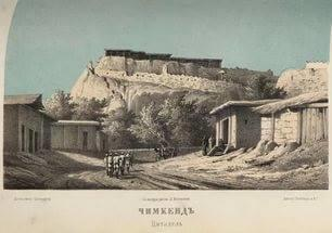 Как выглядело городище Шымкент 150 лет назад