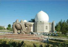 мавзолей Карабура