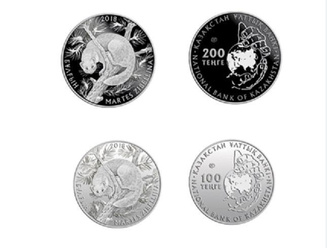 коллекционные монеты «Бұлғын»
