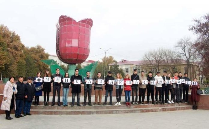 республиканская акция «Я говорю по-казахски»