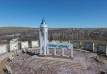 Тюлькубасский район