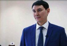 Жамаубаев Ерулан