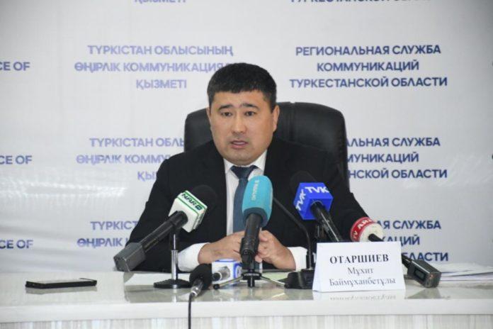 Мухит Отаршиев