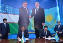Форум Казахстан Узбекистан