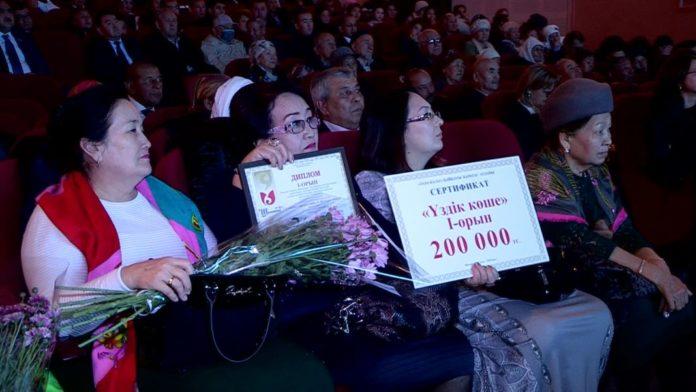 """В Шымкенте определили и наградили победителей конкурса """"Чистый город"""""""