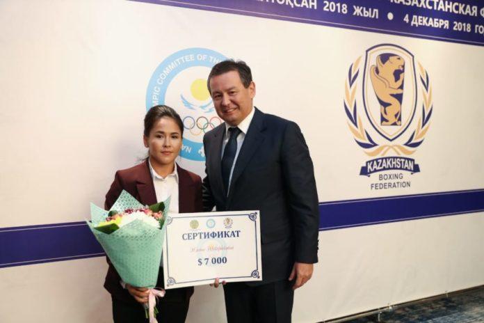 Жайне Шекербековой из Шымкента и Карине Ибрагимовой вручили премиальные сертификаты