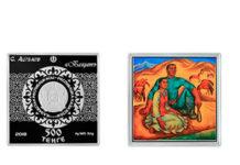 коллекционные монеты из серии монет «Изобразительное искусство Казахстана»