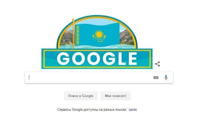 Google посвятил дудл Дню независимости Казахстана