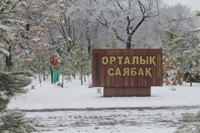 Как живет Центральный парк Шымкента