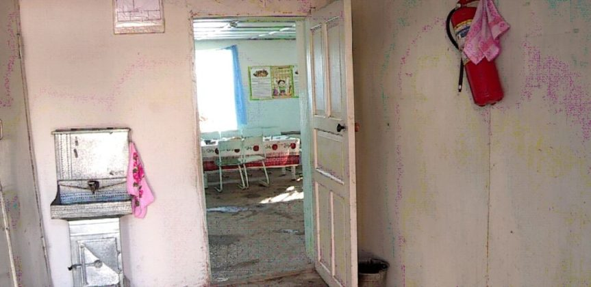 """Средняя школа """"Айнабулак"""" в поселке Манкент"""