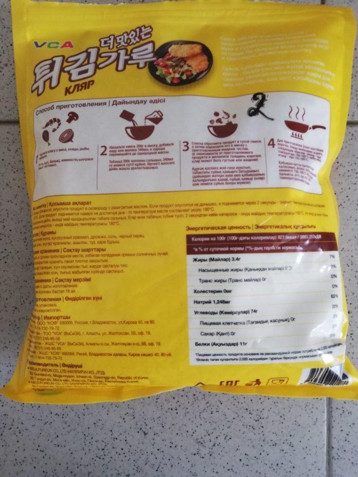 Продукт с ГМО соей