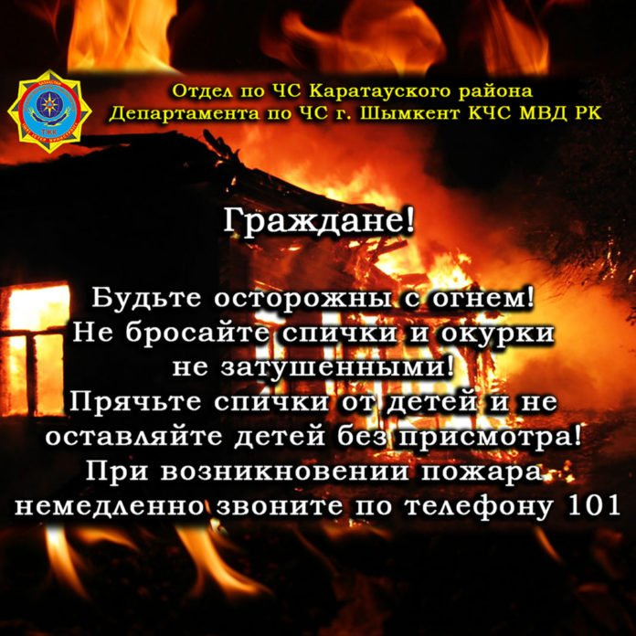 Требования пожарной безопасности в жилом секторе