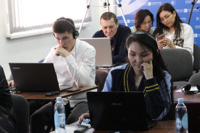 В Алматы состоялся запуск сайта olshem.kz