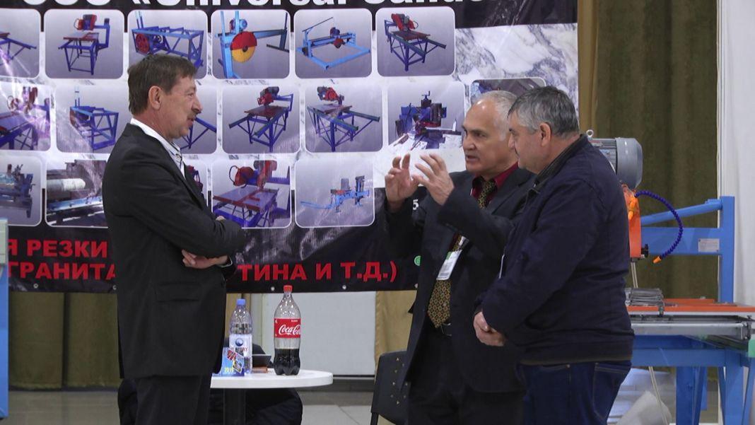 Выставка оборудования в Шымкенте завершила работу: участники нашли друг друга