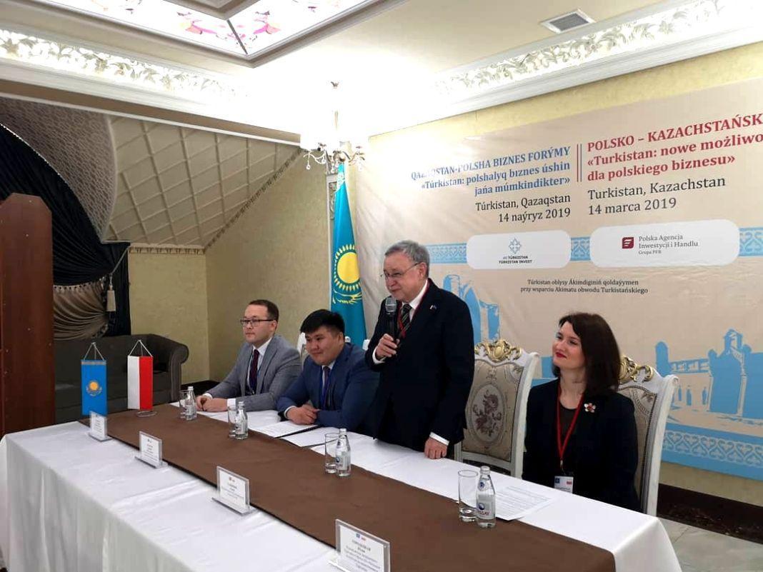 В Туркестане состоялся Казахстанско-Польский бизнес-форум