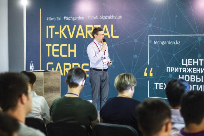 Tech Garden провел «Innovation Day»