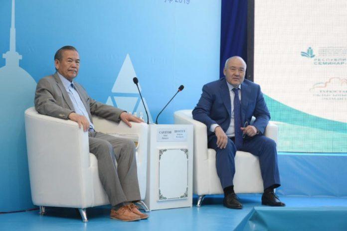 В Туркестанской области прошел республиканский семинар по проблемам сельского хозяйства.