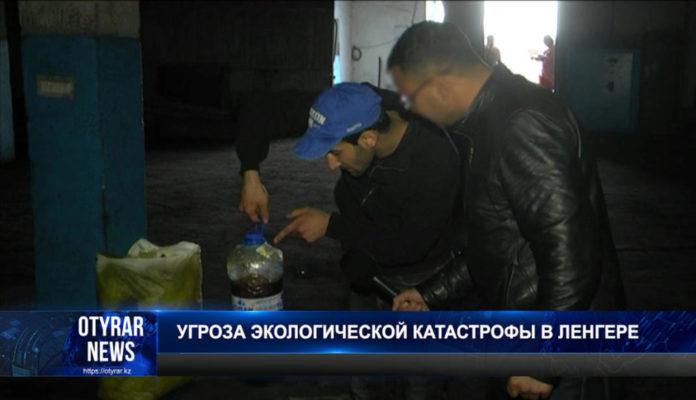 На окраинах города Ленгер обнаружили человеческие останки пластиковых бутылках