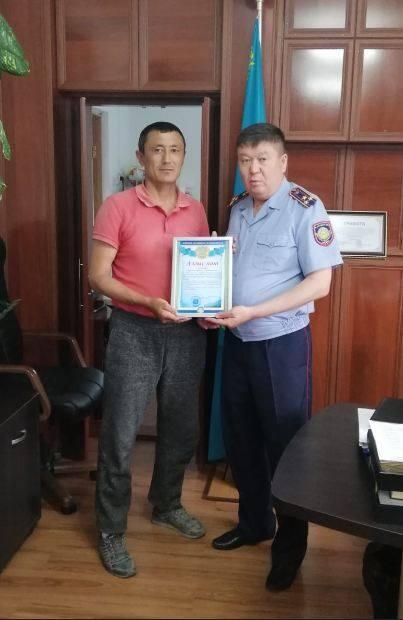 наградили благодарственным письмом волонтера Нуртаева Жандоса