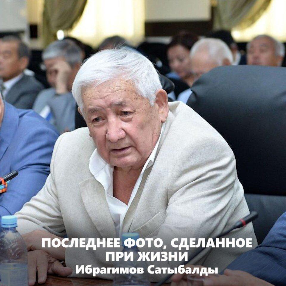 Скончался экс-сенатор Сатыбалды Ибрагимов в Шымкенте