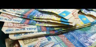 Обязаны принимать: Банкноты в 200 тенге остаются законным платежным средством