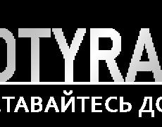 OTYRAR LOGO karantin 544×180