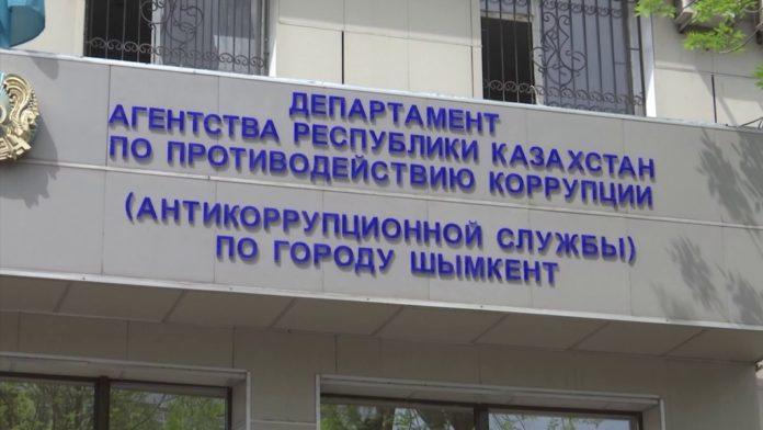 Департамент по противодействию коррупции