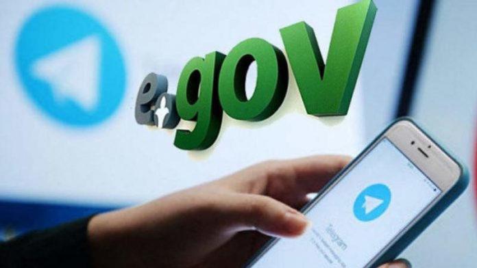 Правительство для граждан